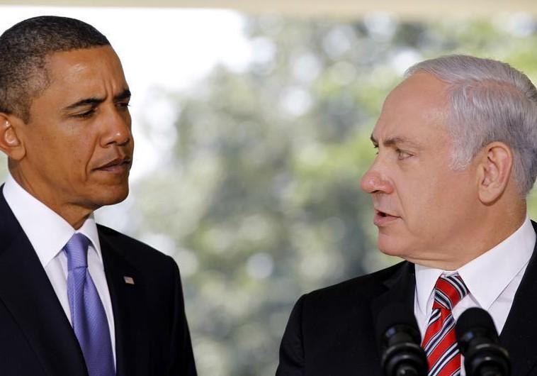"""""""هآرتس"""": أوباما يتحمل فشل تحريك عملية السلام"""