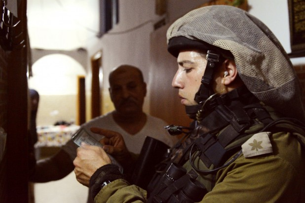 استراتيجية الجيش الإسرائيلي لإحباط العمليات في الضفة تنكشف