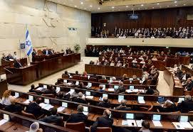"""الكنيست الإسرائيلي يصادق بالقراءة الأولى على مشروع قانون """"الولاء في الثقافة"""""""