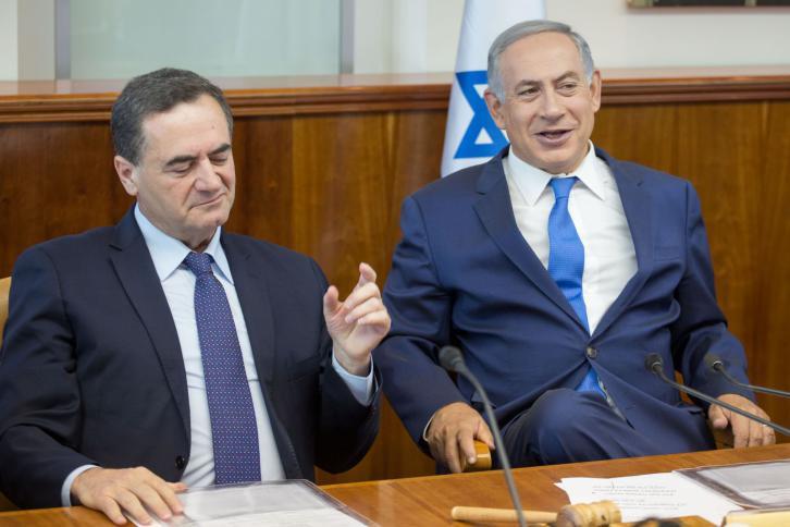 نتنياهو يقرّر عقد اجتماعات المجلس الوزاري المصغر داخل مركز محصّن