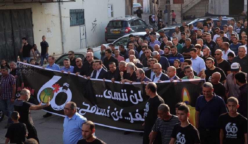مسيرة حاشدة لإحياء الذكرى الـ60 لمجرزة كفر قاسم بفلسطين