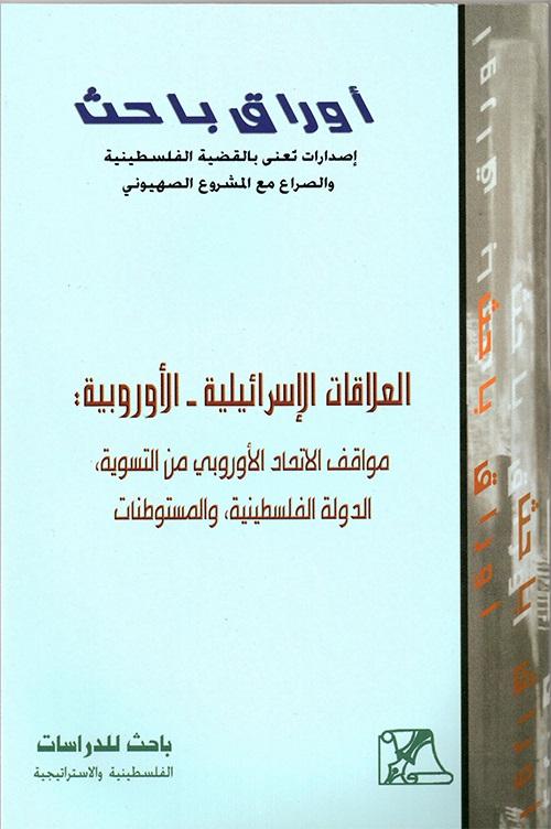 alakat2
