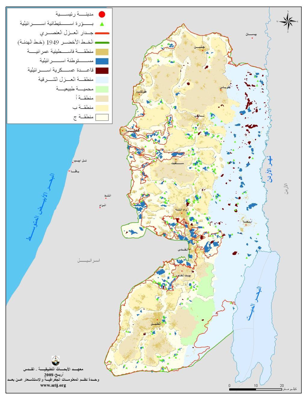 """إذا ضمّت إسرائيل المنطقة """"ج"""" فالعالم كله سيعاقبها"""