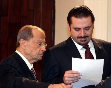 عون يبدأ عهده بخطاب قسم متوازن ومهمة الحريري شاقة في تشكيل الحكومة