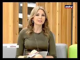 """الزميلة الإعلامية في قناة """"أم تي في"""" رولا صفا"""