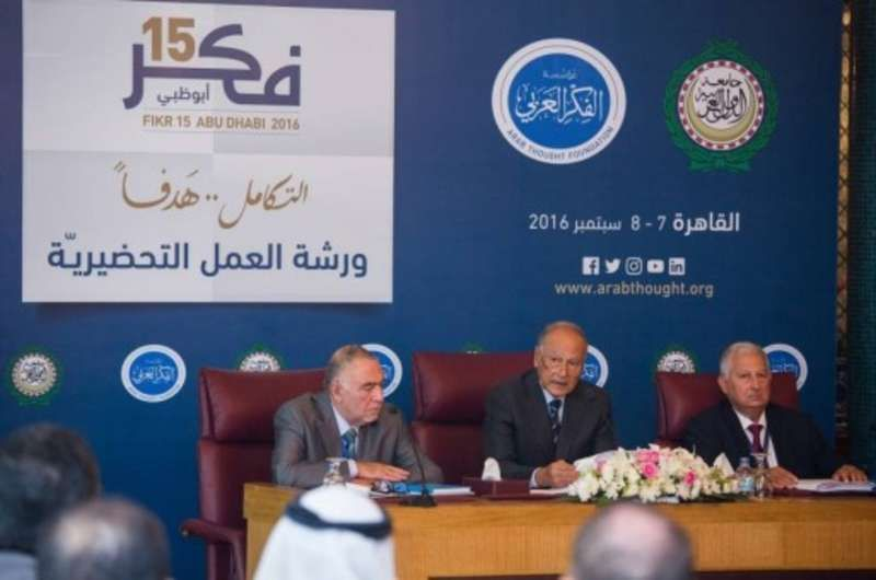 """مؤسّسةُ الفكر العربيّ تختتمُ مؤتمرها """"فكر15"""" في أبوظبي"""