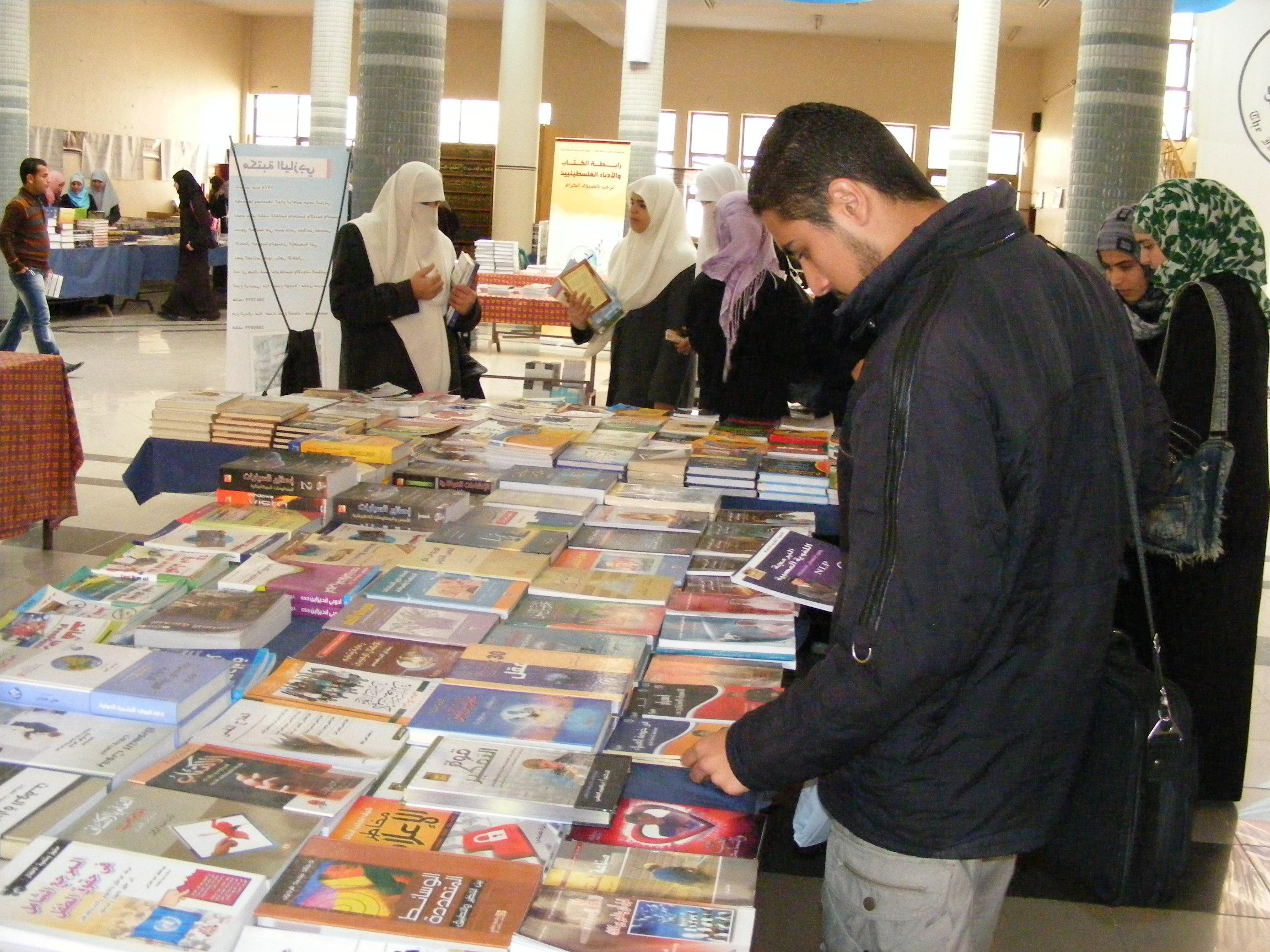 معرض القاهرة الدولي للكتاب: حركة بلا بركة