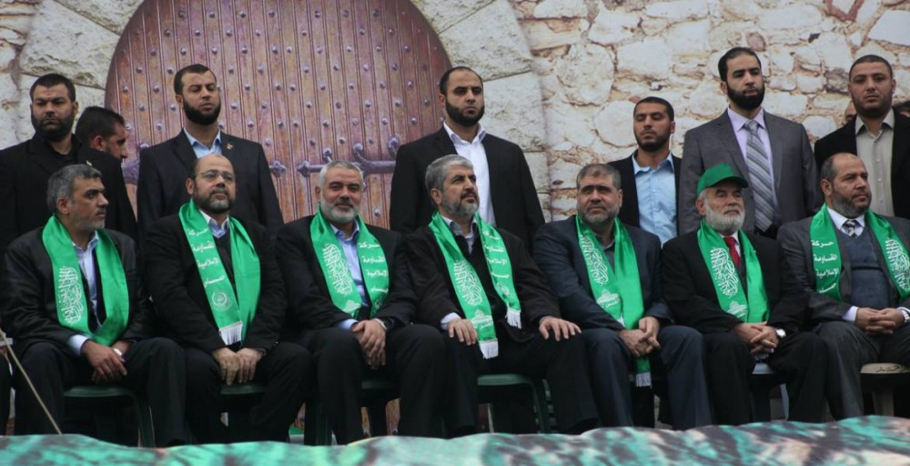 الوثيقة السياسية الجديدة لحركة حماس