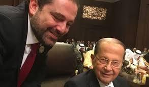 لبنان: الاستشارات النيابية الملزمة الخميس