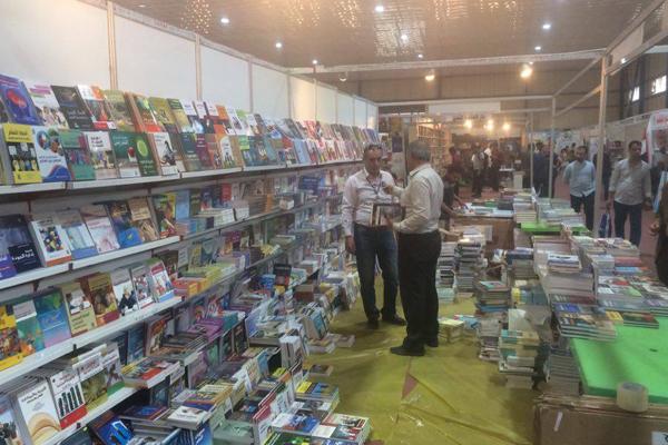 معرض بغداد الدولي للكتاب يفتح أبوابه