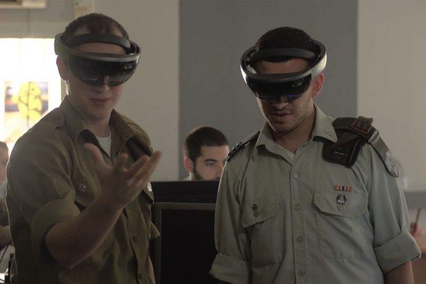تكنولوجيا المستقبل للجيش الإسرائيلي