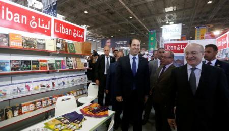 فيروز تنقذ حضور لبنان ضيف شرف في معرض تونس للكتاب