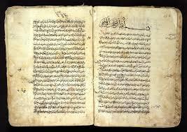 المخطوطات العربية ودور الاستشراق في توثيقها