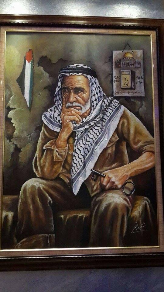 ما تحتاجه فلسطين في نكبتها السبعين