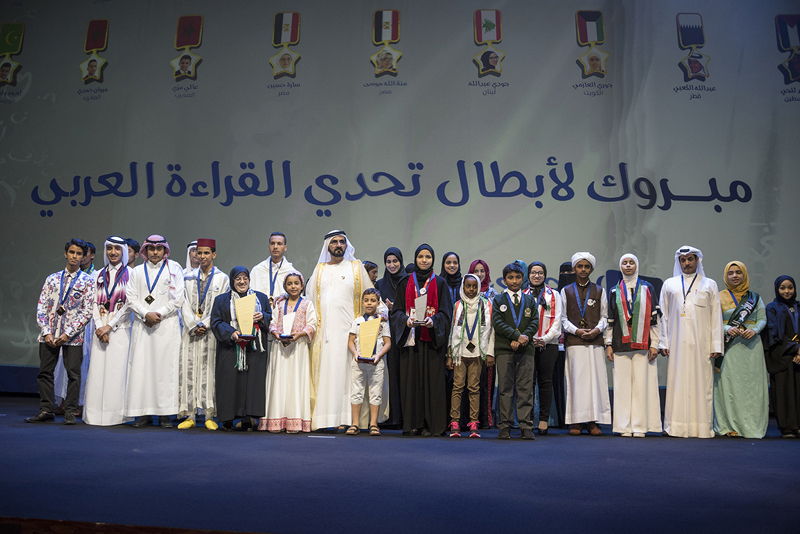 محمد بن راشد: تحدي القراءة العربي هو صناعة أمل