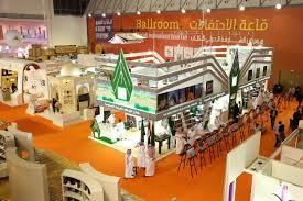 400 ألف زائر لمعرض الرياض الدولي للكتاب