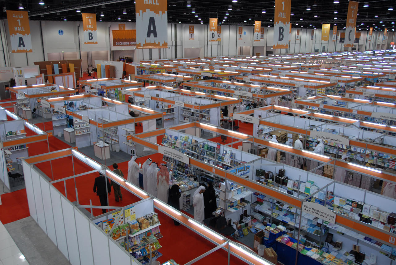 500 ألف عنوان في معرض أبوظبي للكتاب
