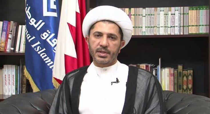 البحرين: خفض عقوبة السجن بحق الشيخ علي سلمان