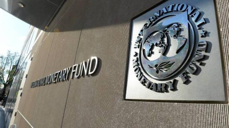 سياسات ترامب تلقي بظلالها على اجتماعات صندوق النقد والبنك الدولي