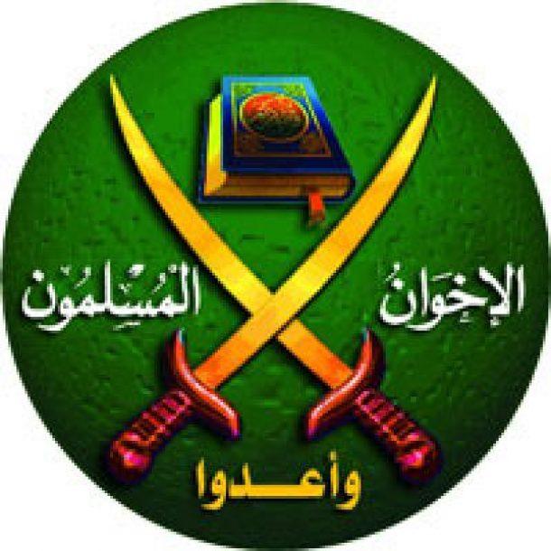 """واقع """"الإخوان المسلمين"""" في أوروبا"""