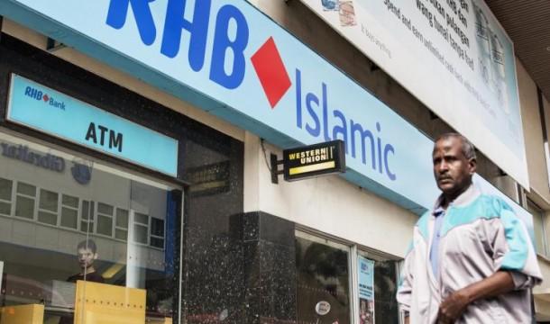 معضلة الربا في الاقتصاد الإسلامي