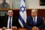 نتنياهو: وزير سابق حاك مؤامرة لإطاحتي