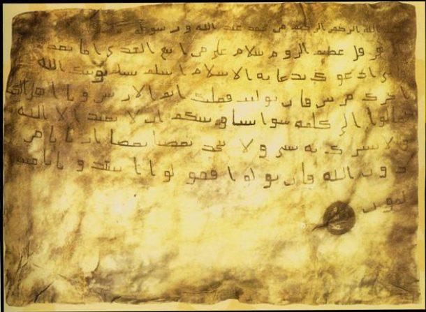 «صحيفة المدينة» أول دستور في الإسلام