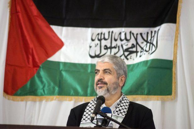 ميثاق حماس الجديد: عملية تجميل سياسية