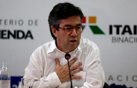 واشنطن تنسحب من صندوق للتنمية في أميركا اللاتينية
