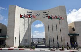 نتائج انتخابات مجلس طلبة جامعة النجاح: من الانخراط في التنظيمات الفلسطينية إلى انعدام الثقة بها
