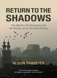 لماذا فشل الإخوان المسلمون في مصر وتونس؟