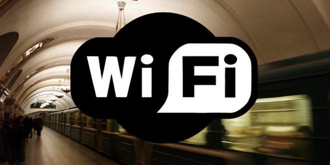 """لتقوية إشارة الـ""""WiFi"""" في منازلكم.. الحل تجدونه هنا"""