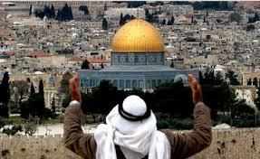 كيف تحولت الأوقاف إلى عدو: الأزمة في الحرم القدسي، الفصل التالي