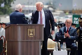ترامب يلتزم بالحفاظ على التفوق النوعي للجيش الإسرائيلي