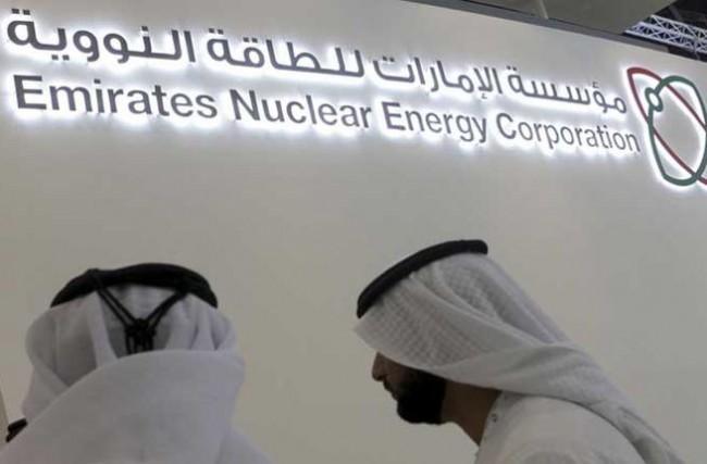 """الإمارات: """"الخدمات الذكية"""" تحيل 5884 وظيفة اتحادية للتقاعد"""
