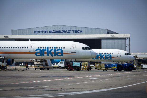 """""""أركيع"""" الإسرائيلية: التعاون مع الخطوط القطرية مستمر"""