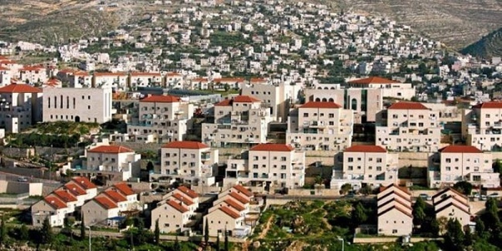 """نتنياهو: إقامة 840 وحدة سكنية جديدة في مستوطنة """"أريئيل"""""""