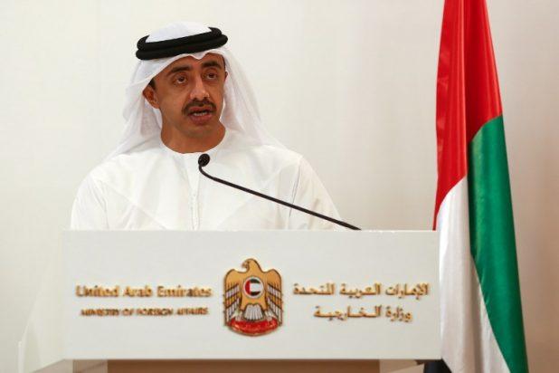 هآرتس: نتنياهو التقى وزير خارجية الإمارات سراً في نيويورك