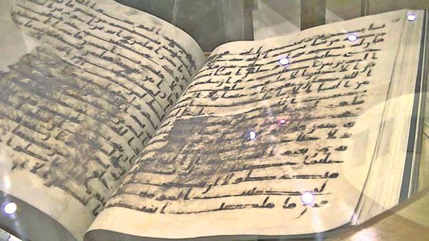 عرض مصحف قديم في مصر استغرق ترميمه 6 سنوات