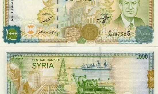 الموظفون السوريون يدفعون أكثر من 138 مليار ليرة ضريبة على أجورهم !!