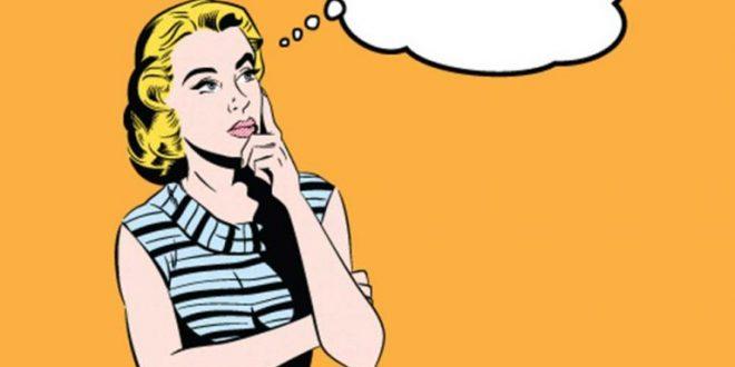 ماذا يدور في ذهن المرأة عندما تراك بالملابس الداخلية ؟
