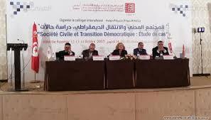 المجتمع المدني والانتقال الديمقراطي في البلدان العربية