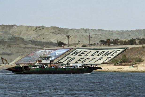 """""""واشنطن بوست"""": زبائن سفينة الأسلحة من بيونغ يانغ مصريون"""
