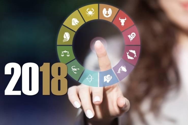 توقعات الأبراج للعام 2018: مفاجآت مهنية وعاطفية وصحية!