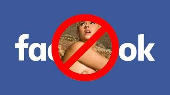 """""""فيسبوك"""" يطلب من المستخدمين إرسال """"صورهم العارية""""…والسبب"""