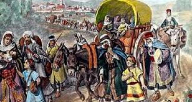 الموريسكيون.. صفحات من قضايا التاريخ المنسي