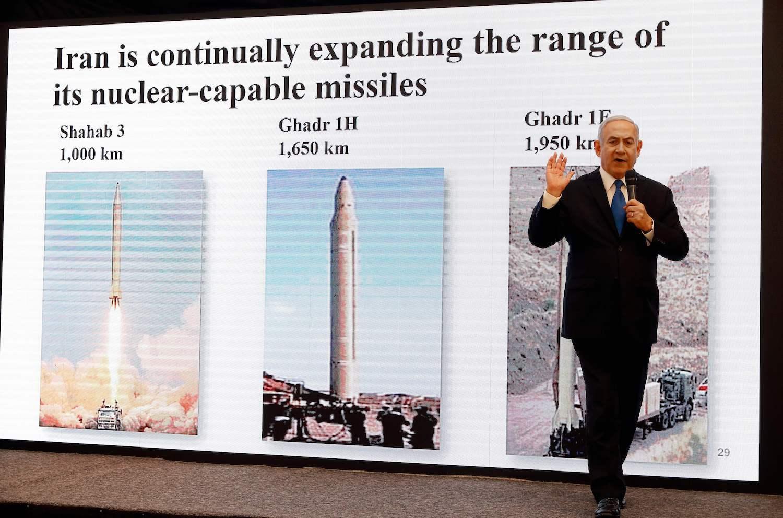 نتنياهو: إيران أكثر من يشكل خطراً وجودياً علينا
