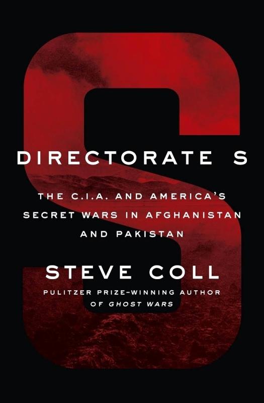 حروب أميركا السرية..تحليلات ومقارنات