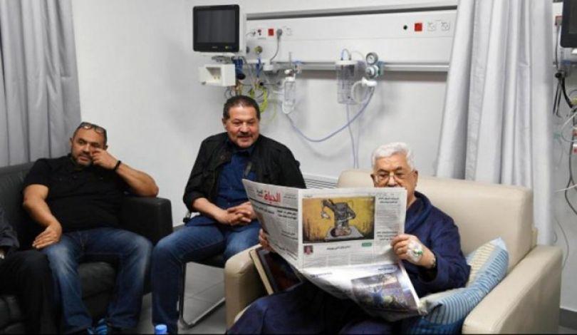 أبو مازن يغادر المستشفى