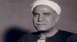 الشّيخ مصطفى عبدالرّازق وريادةُ الدّرسِ الفلسفي